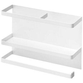 山崎実業 Yamazaki マグネットキッチンペーパー&ラップホルダー プレート(Magnet Wrap & Kitchen Paper Holder Plate) ホワイト 4291