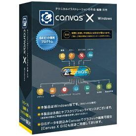 日本ポラデジタル Nihon Poladigital K.K Canvas X 2020 J [Windows用]