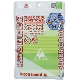 ルコック le coq スーパークール スポーツタオル le coq sportif ルコックスポルティフ(31×100cm/グリーン) Lecoq204