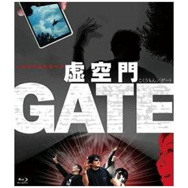 【2020年10月02日発売】 ハピネット Happinet 虚空門GATE【ブルーレイ】