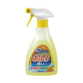 日本合成洗剤 NIHON DETERGENT MFG おふろ洗い泡スプレー本体(オレンジの香り) 400ml