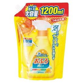 日本合成洗剤 NIHON DETERGENT MFG おふろ洗い泡スプレー つめかえ用 大容量(オレンジの香り) 1200ml
