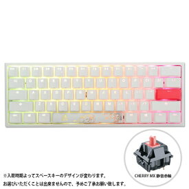 DUCKY ダッキー dk-one2-rgb-mini-pw-silentred-rat ゲーミングキーボード One 2 Mini RGB Pure White Cherry 静音赤軸(英語配列) [USB /有線]