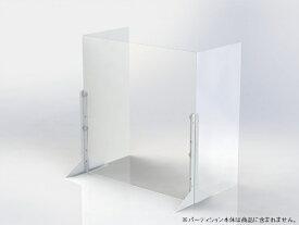 ナカバヤシ Nakabayashi アクリルパーティション用サイドパネル2枚セット クリア