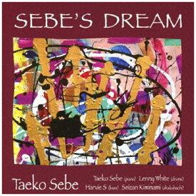インディーズ 瀬部妙子(p)/ SEBE'S DREAM【CD】