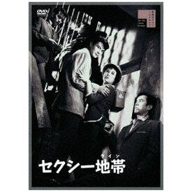 ハピネット Happinet セクシー地帯(ライン)【DVD】 【代金引換配送不可】
