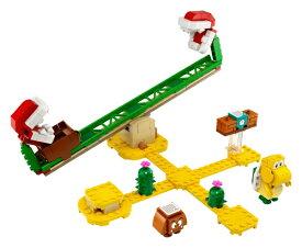 レゴジャパン LEGO LEGO(レゴ) 71365 スーパーマリオ パックンフラワーのバランスチャレンジ