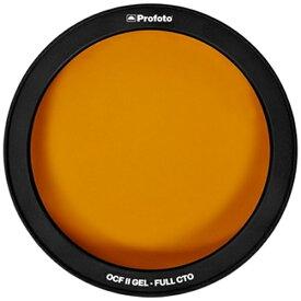 PROFOTO プロフォト 101041 OCF II カラーフィルター フル CTO