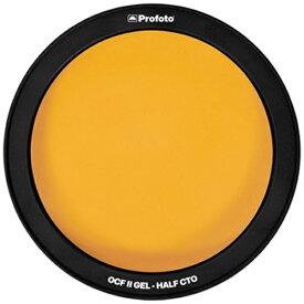 PROFOTO プロフォト 101042 OCF II カラーフィルター ハーフ CTO