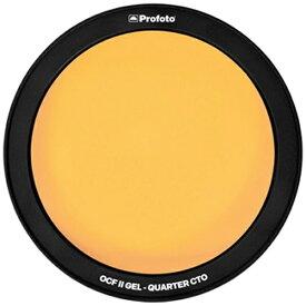PROFOTO プロフォト 101043 OCF II カラーフィルター クオーター CTO