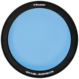 PROFOTO プロフォト 101044 OCF II カラーフィルター クオーター CTB