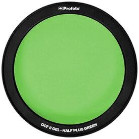 PROFOTO プロフォト 101045 OCF II カラーフィルター ハーフ プラス グリーン