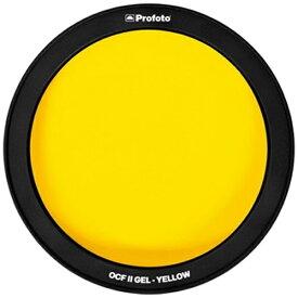 PROFOTO プロフォト 101050 OCF II カラーフィルター イエロー