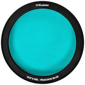 PROFOTO プロフォト 101051 OCF II カラーフィルター ピーコックブルー