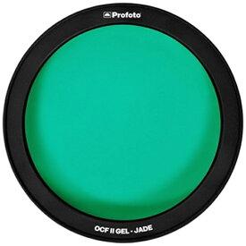 PROFOTO プロフォト 101052 OCF II カラーフィルター ジェイド