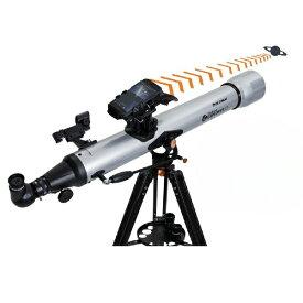 セレストロン 天体望遠鏡 StarSense Explorer セレストロン LT 80AZ [屈折式 /経緯台式 /スマホ対応(アダプター別売)]