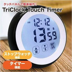 日本ポステック JPT TriClock Touch Timer ホワイト