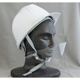 敬相 K-AI ヘルメット専用フェイスシール ヘルマスク110
