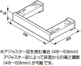 リンナイ Rinnai レンジベース (ブラック) UK-125
