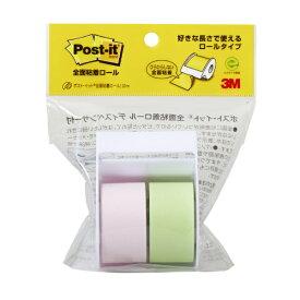 3Mジャパン スリーエムジャパン ポストイット全面粘着ロールピンクグリーン