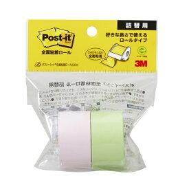 3Mジャパン スリーエムジャパン ポストイット全面粘着ロールピンクグリーン詰替