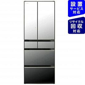 日立 HITACHI 《基本設置料金セット》冷蔵庫 ぴったりセレクト KXタイプ クリスタルミラー R-KX57N-X [6ドア /観音開きタイプ /567L][冷蔵庫 大型]【point_rb】