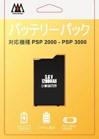 スリーアロー THREE ARROW バッテリーパック PSP2000/3000用 THA-SN500【PSP-2000/3000】