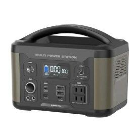 多摩電子工業 Tama Electric TL107G ポータブル電源 500W