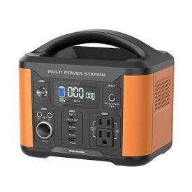 多摩電子工業 Tama Electric TL108OR ポータブル電源 120W