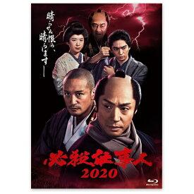 【2020年10月02日発売】 ポニーキャニオン PONY CANYON 【初回特典付き】必殺仕事人2020【ブルーレイ】