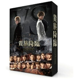 バップ VAP 映画「貴族降臨-PRINCE OF LEGEND-」 DVD豪華版【DVD】 【代金引換配送不可】