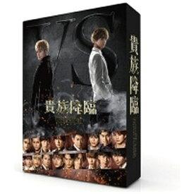 【2020年09月16日発売】 バップ VAP 【初回特典付き】映画「貴族降臨-PRINCE OF LEGEND-」 Blu-ray豪華版【ブルーレイ】