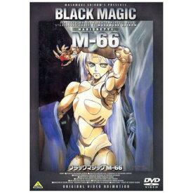 バンダイビジュアル BANDAI VISUAL ブラックマジック M-66【DVD】