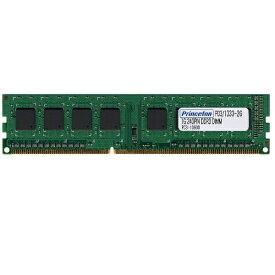 プリンストン PRINCETON 増設メモリ デスクトップ用 PDD3/1333-2G [DIMM DDR3 /2GB /1枚 /240pin /1333MHz CL9]