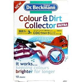 ドクターベックマン Dr.Beckmann カラー&ダートコレクター ウルトラ 10枚入 色移り防止シート 〔部分洗い用洗剤〕