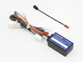 ALPINE アルパイン 80系ノア/ヴォクシー/エスクァイア用 純正ステアリングリモートコントロールキット KTX-Y401R