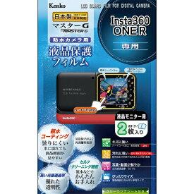 ケンコー・トキナー KenkoTokina マスターGフィルム親水 Insta360 ONE R用 KLPM-I360ONER