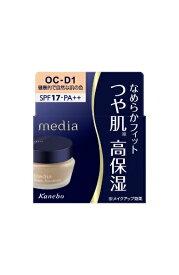 カネボウ Kanebo メディア クリームファンデーションN OCD1
