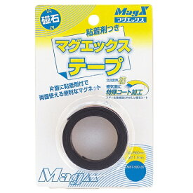 マグエックス MagX マグネットテープ