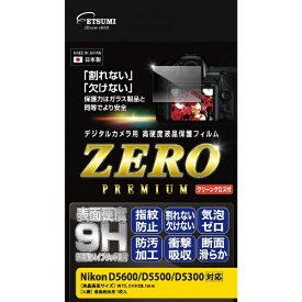 エツミ ETSUMI E7580フィルムゼロプレミアムニコンD5600