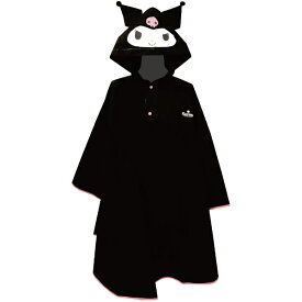 ジェイズプランニング J's PLANNING 大人用 サンリオキャラクター 耳付きレインポンチョ ジェイズプランニング クロミ SSR150