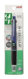 三菱鉛筆 MITSUBISHI PENCIL [多機能ペン] ジェットストリーム 多機能ペン 4&1 MSXE5-1000 ネイビー (ボール径:0.5mm+芯径0.5mm) MSXE510005P9