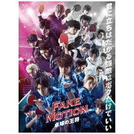 ユニバーサルミュージック FAKE MOTION - 卓球の王将 -【ブルーレイ】