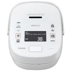 東芝 TOSHIBA RC-10VXP-W 炊飯器 ホワイト [5.5合 /圧力IH]