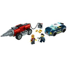 レゴジャパン LEGO LEGO(レゴ) 60273 シティ エリートポリス ドリルカーチェイス【発売日以降のお届け】