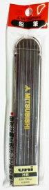 三菱鉛筆 MITSUBISHI PENCIL ユニ芯2B1P