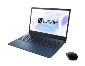 NEC エヌイーシー PC-N1585AAL ノートパソコン LAVIE N15(N1585/AAL) ネイビーブルー [15.6型 /AMD Ryzen 7 /SSD:1TB /メモリ:16GB /2020年夏モデル][15.6インチ office付き 新品 windows10]