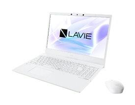 NEC エヌイーシー PC-N1575AAW ノートパソコン LAVIE N15(N1575/AA) パールホワイト [15.6型 /intel Core i7 /SSD:512GB /メモリ:8GB /2020年夏モデル][15.6インチ office付き 新品 windows10]