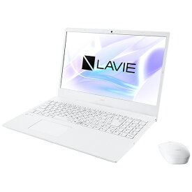 NEC エヌイーシー PC-N1536AZW-2 ノートパソコン LAVIE N15シリーズ パールホワイト [15.6型 /AMD Ryzen 3 /SSD:512GB /メモリ:8GB /2020年夏モデル][15.6インチ office付き 新品 windows10]