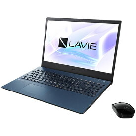 NEC エヌイーシー PC-N1536AZL-2 ノートパソコン LAVIE N15シリーズ ネイビーブルー [15.6型 /AMD Ryzen 3 /SSD:512GB /メモリ:8GB /2020年夏モデル][15.6インチ office付き 新品 windows10]